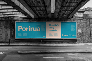 rowena.t-final-billboard.jpg