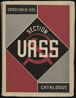 Section USSR: 1925 Exhibition
