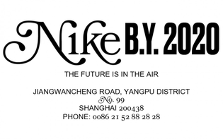 nike_nby_proposals_35-1080x675.jpg