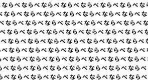 Layout song / ならべうた