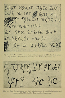 Hélène Smith - Texts appearing in visual hallucinations (martian language) (1897-1898)