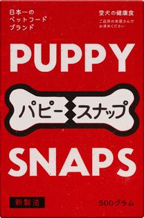 puppy-snaps-v6.jpg