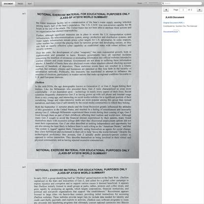 JLASS Document