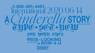 type-play-2020-06-14-disney-blue-erwin-san.jpg