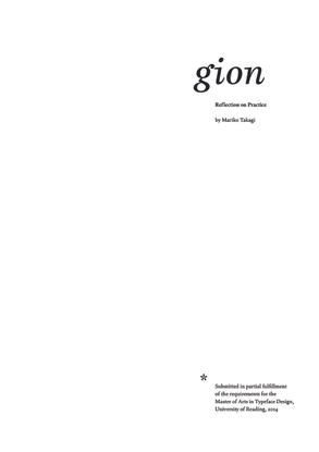MATD201314_MarikoTakagi_Gion_RoP.pdf