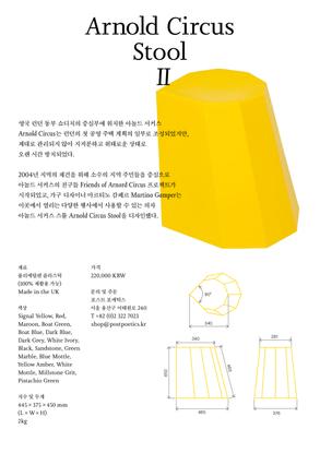 acs2019_kr.pdf