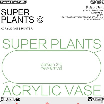 super plants ACRYLIC VASE - osssss