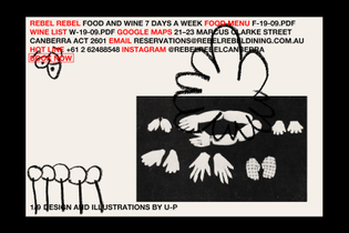 u-p_rebel-rebel-website.jpg