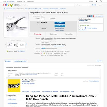 "Hang Tab Hole Punch -Metal -STEEL -0.4""x1.2"" -New   eBay"