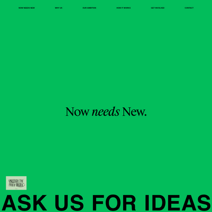 Introducing Now needs New