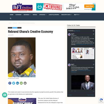 Rebrand Ghana's Creative Economy