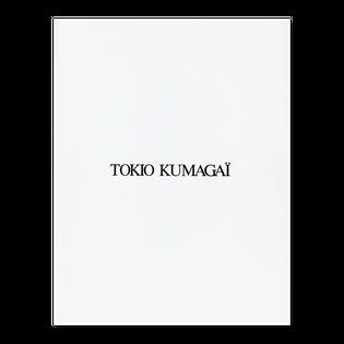 1990 | TOKIO KUMAGAI COLLECTION PRINTEMPS-ETE 1990 by YOICHI NAGASAWA