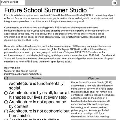 Future School Summer Studio