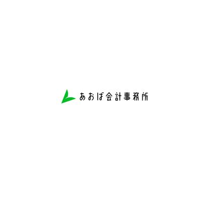 広島市西区の税理士事務所   あおば会計事務所
