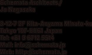schemata-logo.png