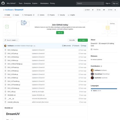 GitHub - leukbaars/DreamUV: DreamUV - 3D viewport UV editing tools