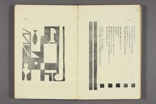 hagiwara_kyojiro_shikei_senkoku_2nd_ed-083.jpg