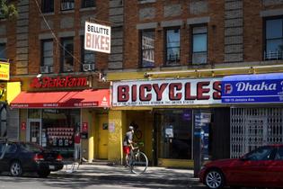 Bellitte Bike Shop, Jamaica, Queens