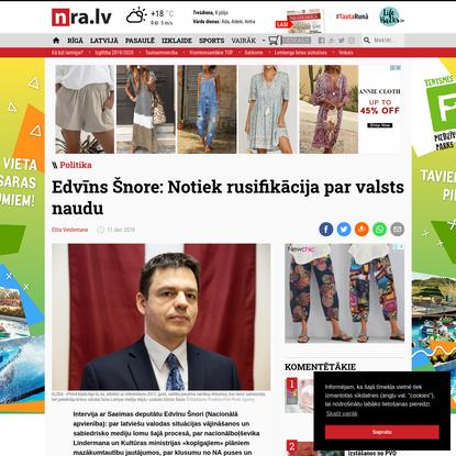 Edvīns Šnore: Notiek rusifikācija par valsts naudu