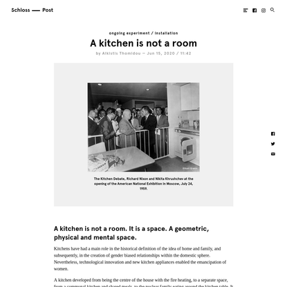 A kitchen is not a room | Akademie Schloss Solitude: Schlosspost