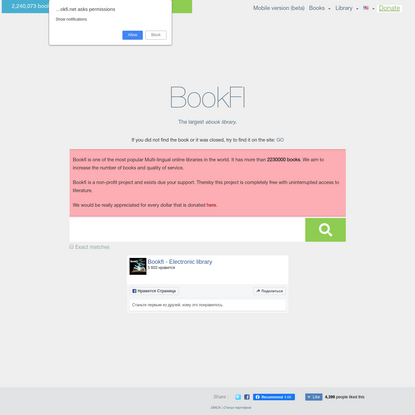 Electronic library. Download books free. Finding boooks