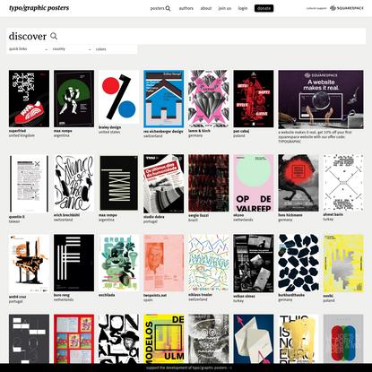 typo/graphic posters
