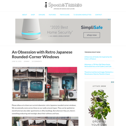 An Obsession with Retro Japanese Rounded-Corner Windows