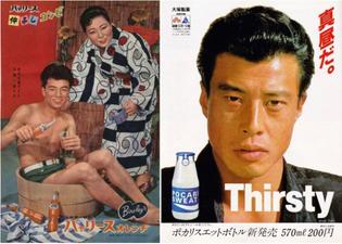 japanese-ads-930x663.jpg