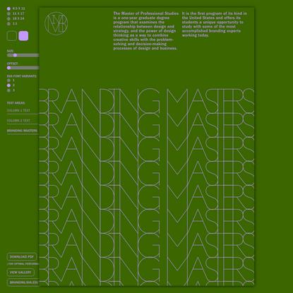 Poster Generator | SVA MASTERS IN BRANDING