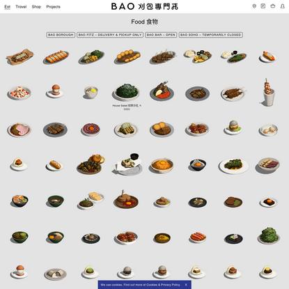 BAO London - Eat