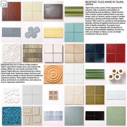 Tajimi Custom Tiles - Bespoke Tiles made in Tajimi, Japan