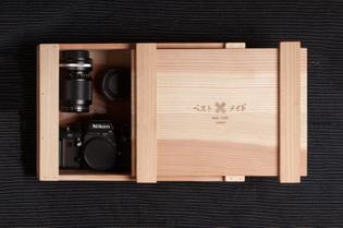 https-hypebeast.com-image-2015-08-best-made-co-japanese-cedar-carpenters-box-1.jpg