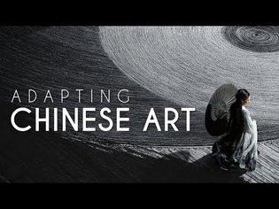 Shadow: Adapting Chinese Art | Video Essay