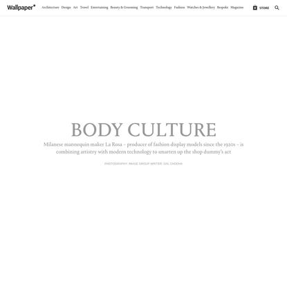 Body culture: the world of Milanese mannequin maker La Rosa