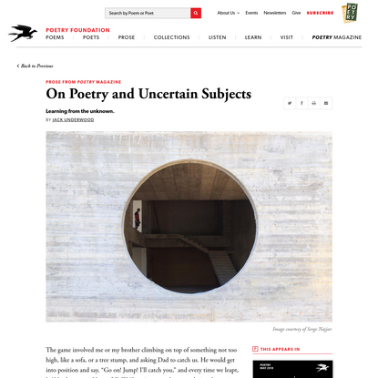 Poetry and uncertain object