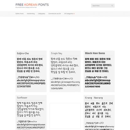 Free Korean Fonts - unicode Korean (Hangul) fonts for free!