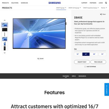 DB40E   SMART Signage   Samsung Display Solutions