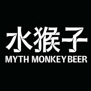 meat-studio_myth-monkey_wordmark_logo_ronald-tau.jpg