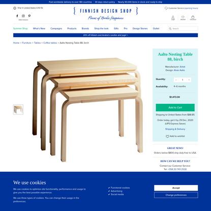 Artek Aalto Nesting Table 88, birch