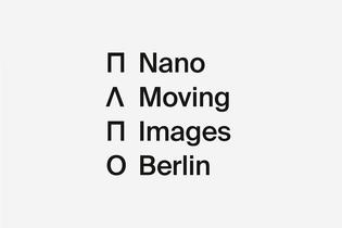 studiouna_nano_id_02.png