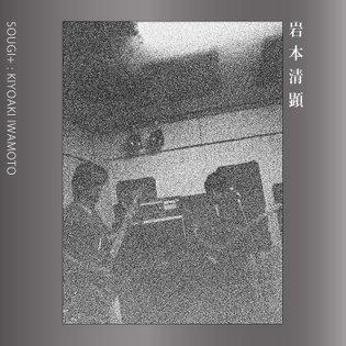 SOUGI+(ソウギ・プラス), by 岩本清顕 Kiyoaki Iwamoto