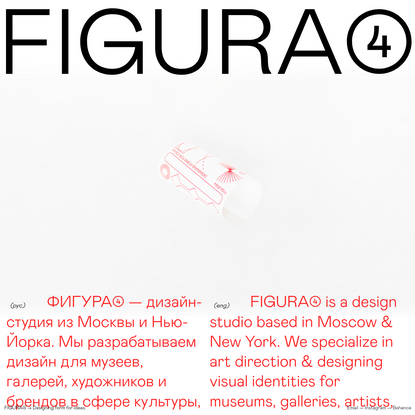 'FIGURA4' by NON-OBJECTIVE WORKS | Readymag