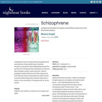 Schizophrene - Nightboat Books