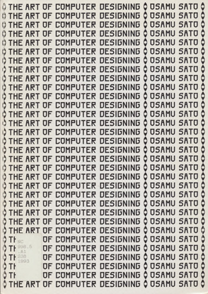 the-art-of-computer-designing_text.pdf
