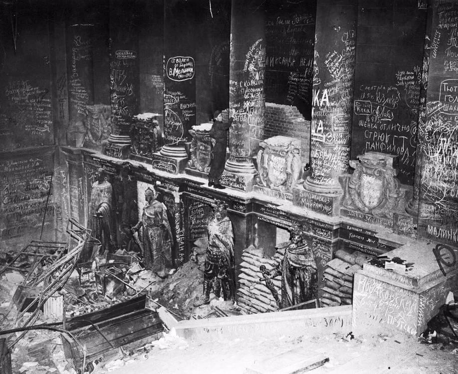 Graffiti by Soviet troops in the Reichstag after the fall of Berlin, 1945