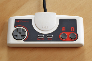 PC Engine Controller (1987)