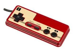 Famicom Controller (1983)