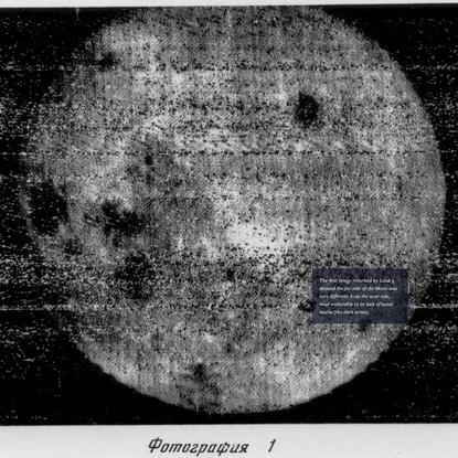 Moon #1 - Luna 2