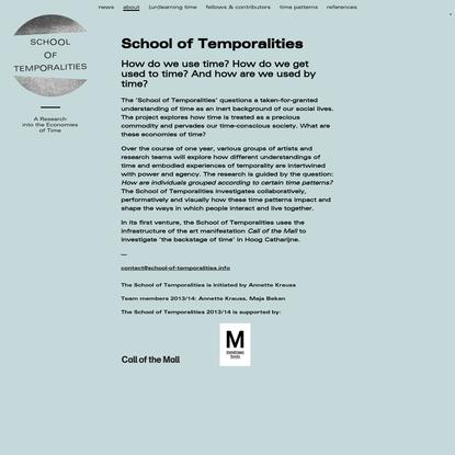School of Temporalities | School of Temporalities