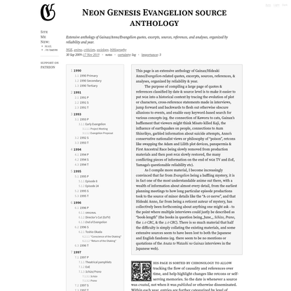 Neon Genesis Evangelion source anthology
